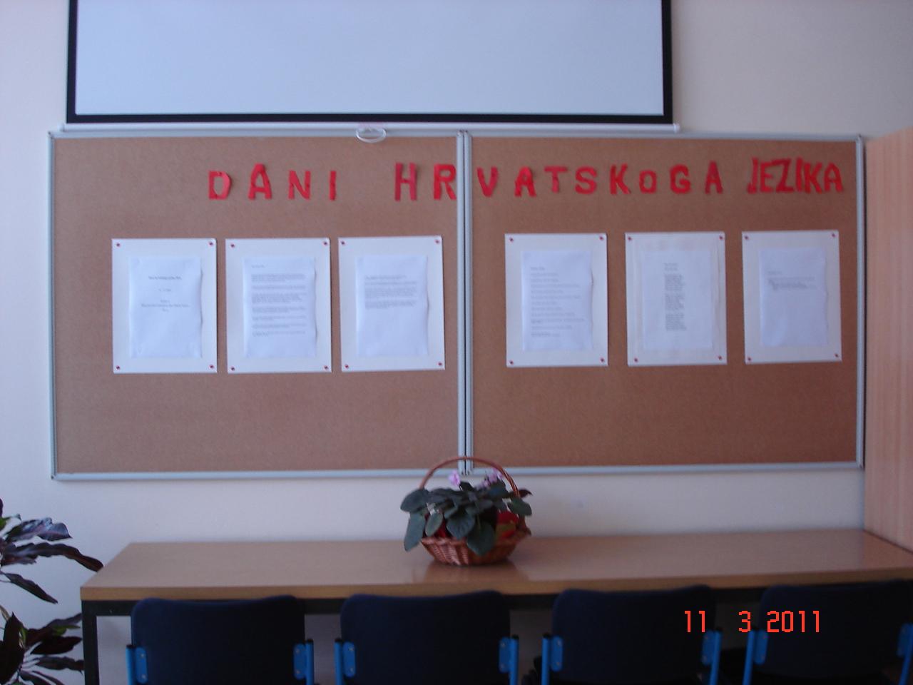 Osnovna Kola Antuna Bauera Vukovar Knjižnica